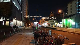 �K夜OCATタクシー乗り場を出て左折.png