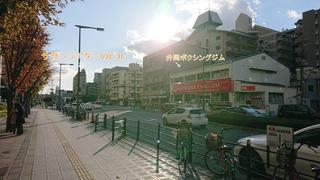 �L井岡ボクシングジム昼.png