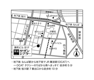 nst_map.jpg